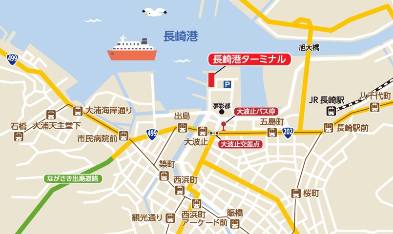 長崎港ターミナル周辺マップ