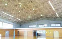高島体育館