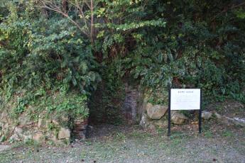 南洋井坑 排気坑跡