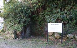 南洋井坑排気坑跡