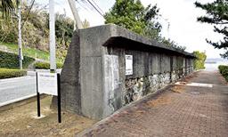 「百間崎」地名由来の防波堤