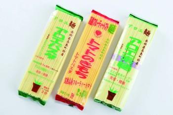 高島オリジナル商品
